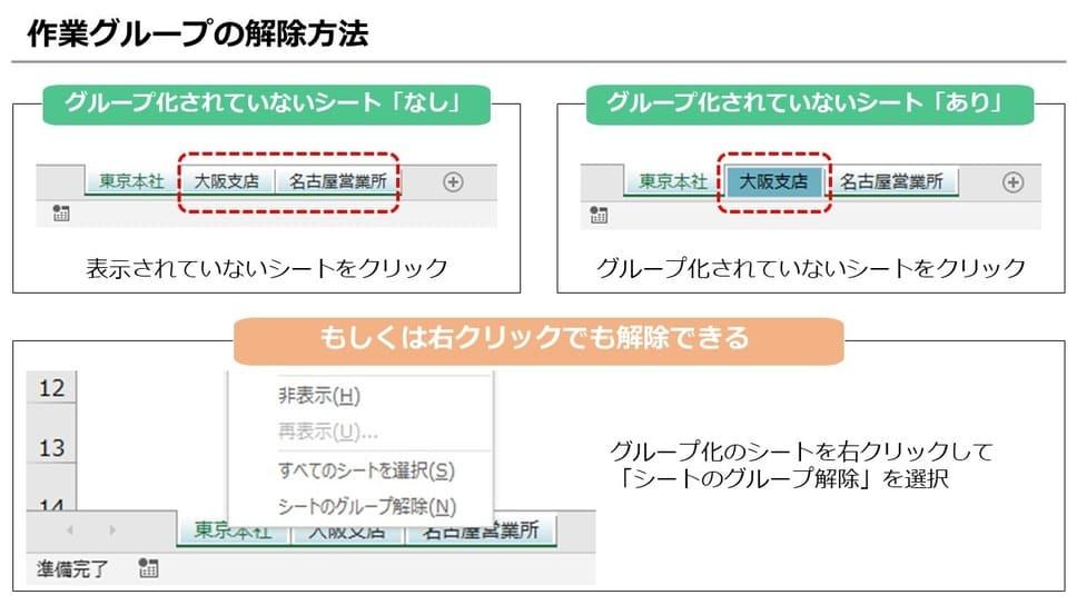 f:id:okazaki0810:20190919214913j:plain