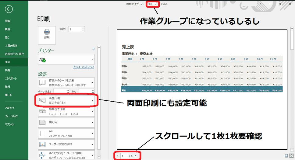 f:id:okazaki0810:20190919214924p:plain