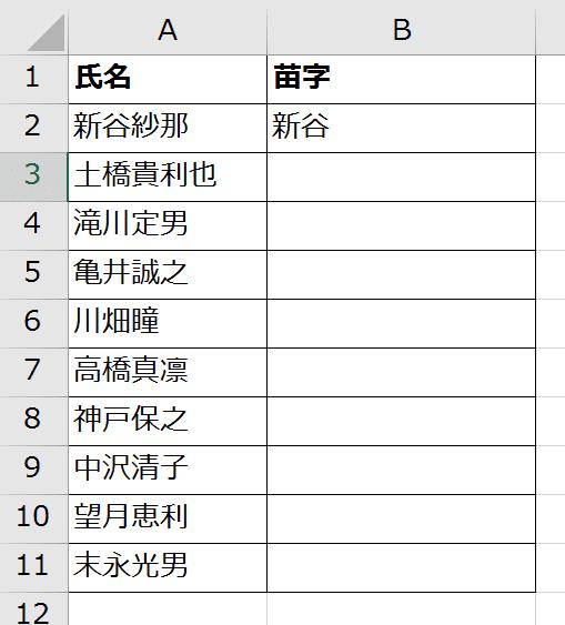 f:id:okazaki0810:20190919215044p:plain