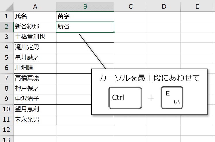 f:id:okazaki0810:20190919215202p:plain