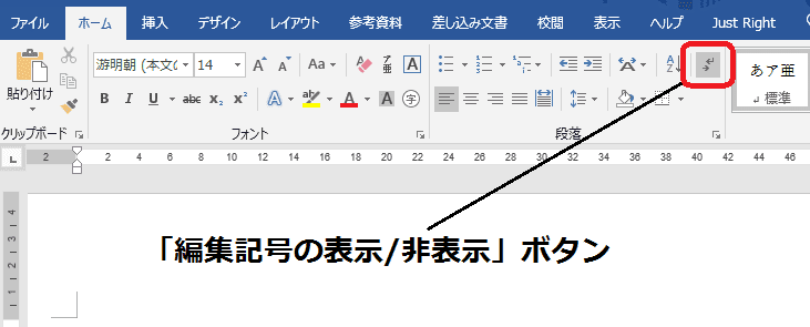 f:id:okazaki0810:20190920084535p:plain
