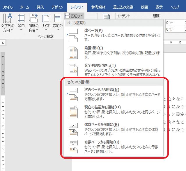 f:id:okazaki0810:20190920084544p:plain