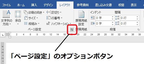 f:id:okazaki0810:20190920084606p:plain