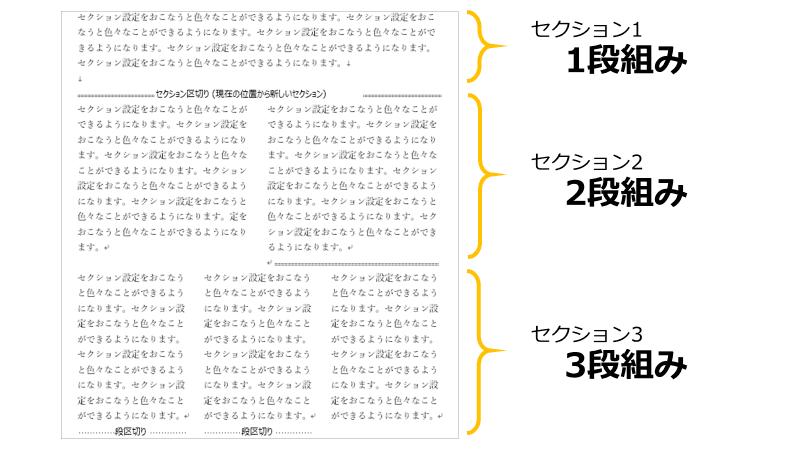f:id:okazaki0810:20190920084628p:plain