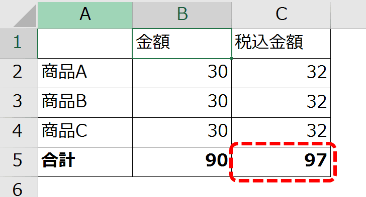 f:id:okazaki0810:20190920084725p:plain