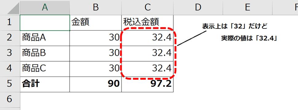 f:id:okazaki0810:20190920084735p:plain