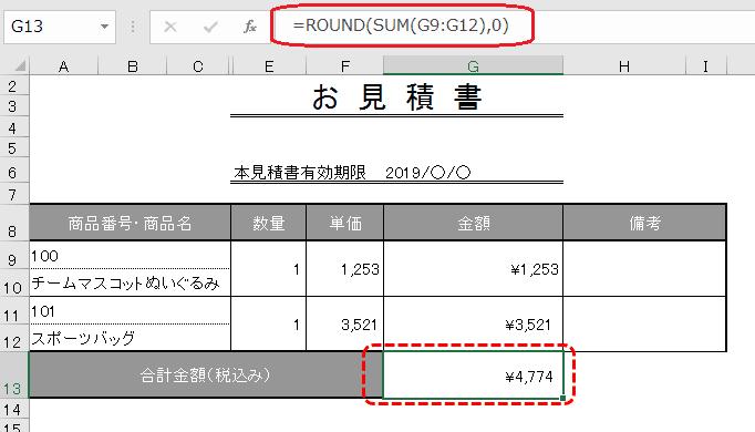 f:id:okazaki0810:20190920084759p:plain