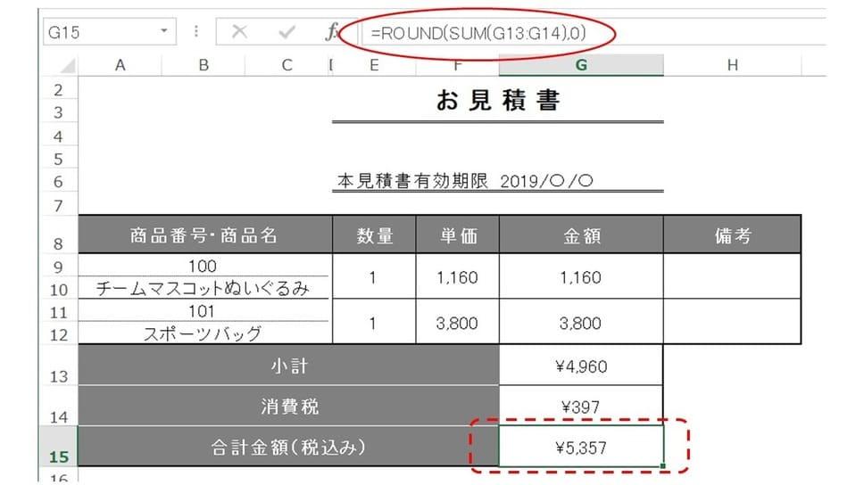 f:id:okazaki0810:20190920084811j:plain