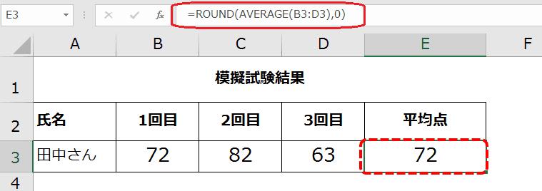 f:id:okazaki0810:20190920084831p:plain