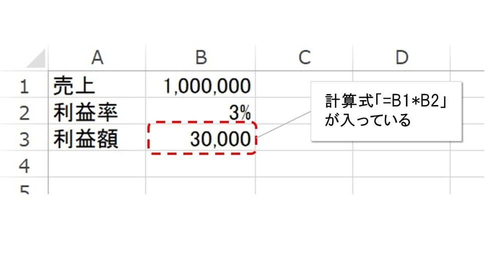 f:id:okazaki0810:20190920085118j:plain