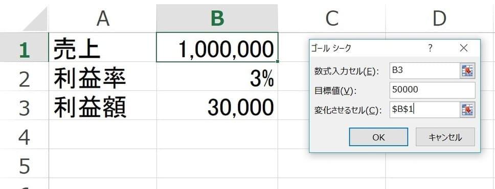 f:id:okazaki0810:20190920085130j:plain