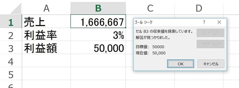 f:id:okazaki0810:20190920085144j:plain