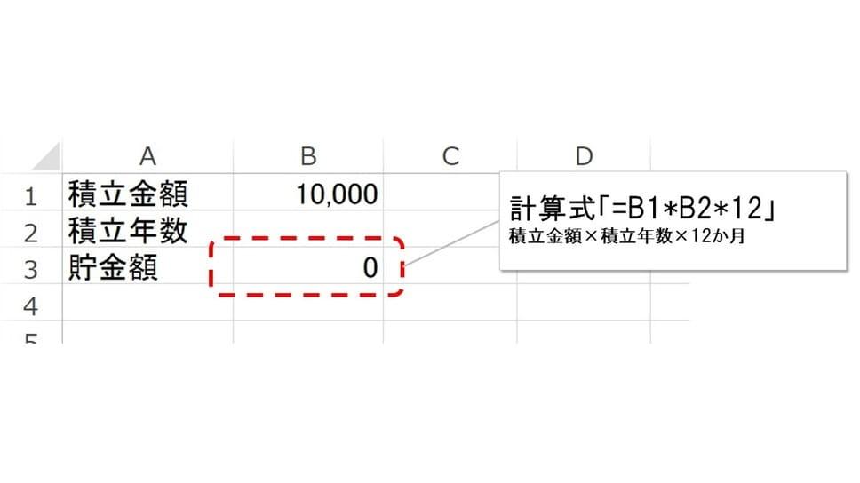 f:id:okazaki0810:20190920085155j:plain