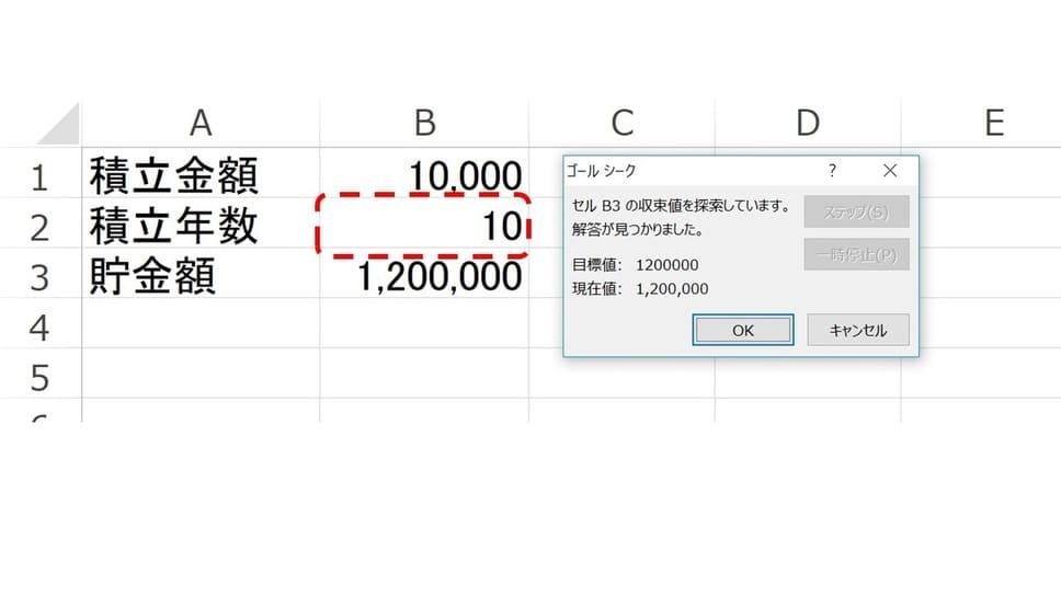 f:id:okazaki0810:20190920085206j:plain