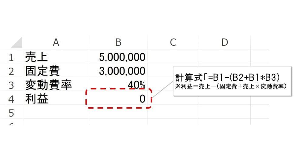 f:id:okazaki0810:20190920085216j:plain