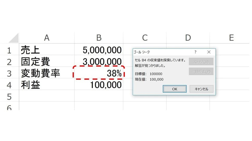 f:id:okazaki0810:20190920085227j:plain