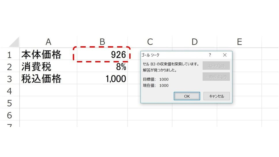 f:id:okazaki0810:20190920085248j:plain