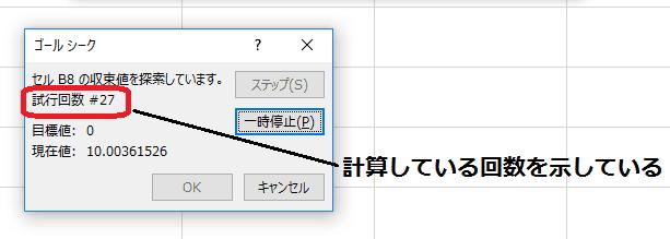 f:id:okazaki0810:20190920085301p:plain