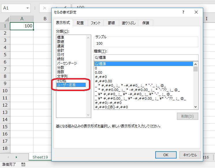f:id:okazaki0810:20190920095741p:plain