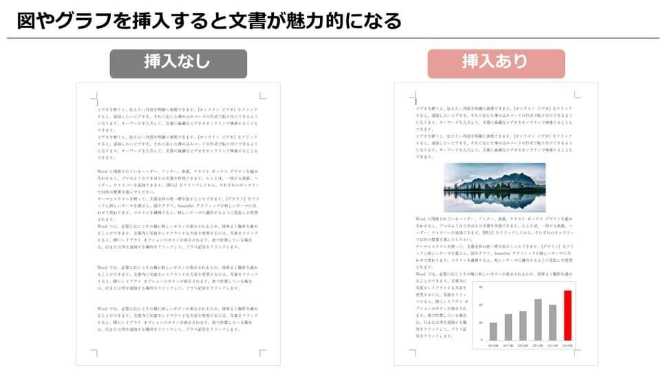 f:id:okazaki0810:20190920100322j:plain