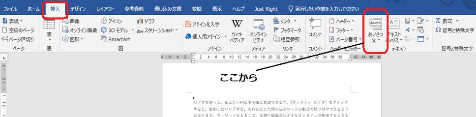 f:id:okazaki0810:20190920100351p:plain