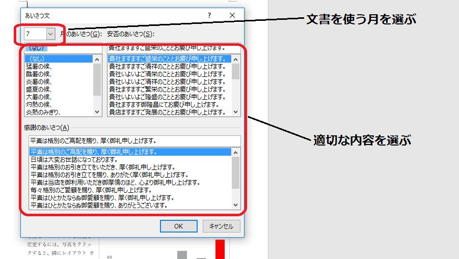 f:id:okazaki0810:20190920100404p:plain