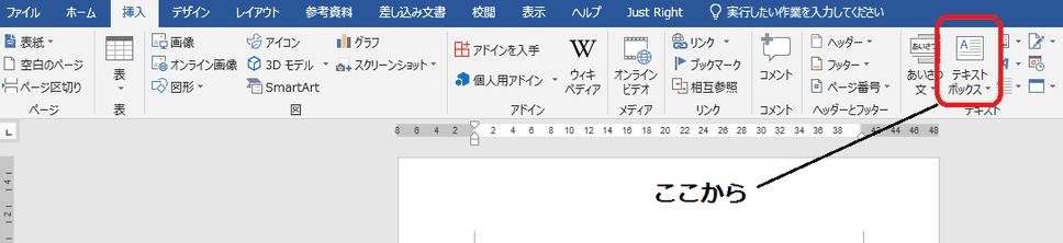 f:id:okazaki0810:20190920100444p:plain