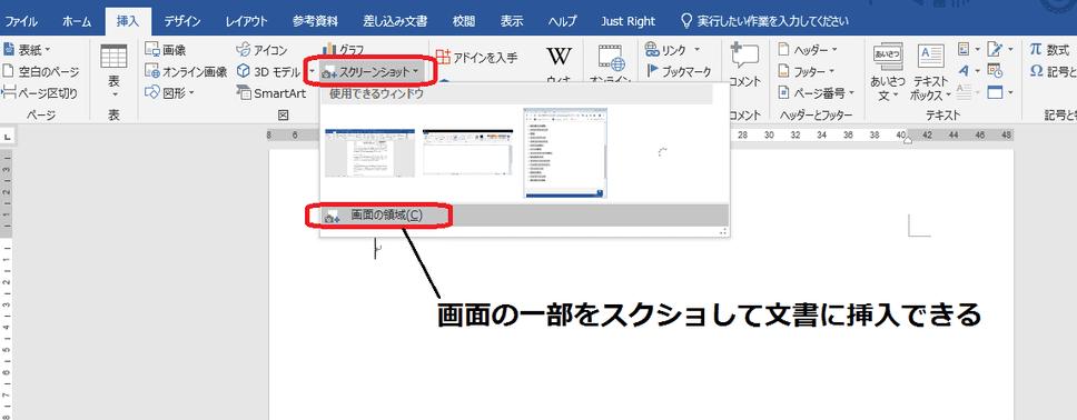 f:id:okazaki0810:20190920100503p:plain