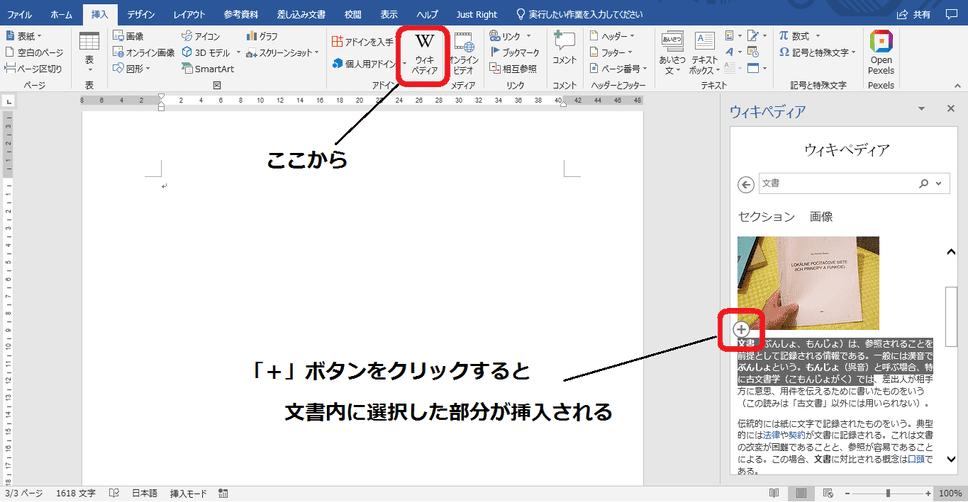 f:id:okazaki0810:20190920100536p:plain