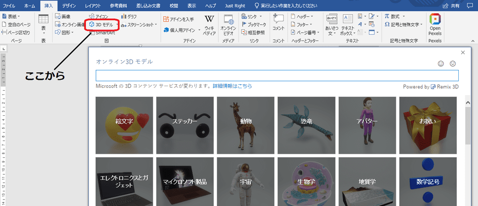 f:id:okazaki0810:20190920100610p:plain