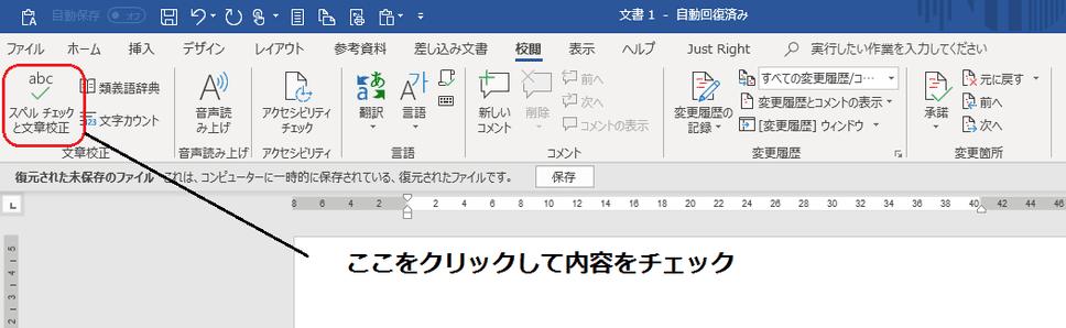 f:id:okazaki0810:20190920100841p:plain