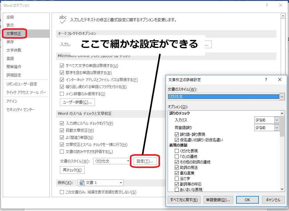 f:id:okazaki0810:20190920100855p:plain
