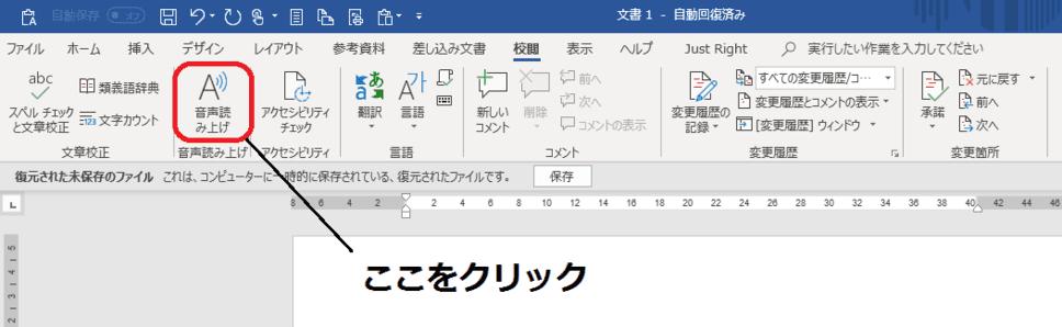 f:id:okazaki0810:20190920100905p:plain