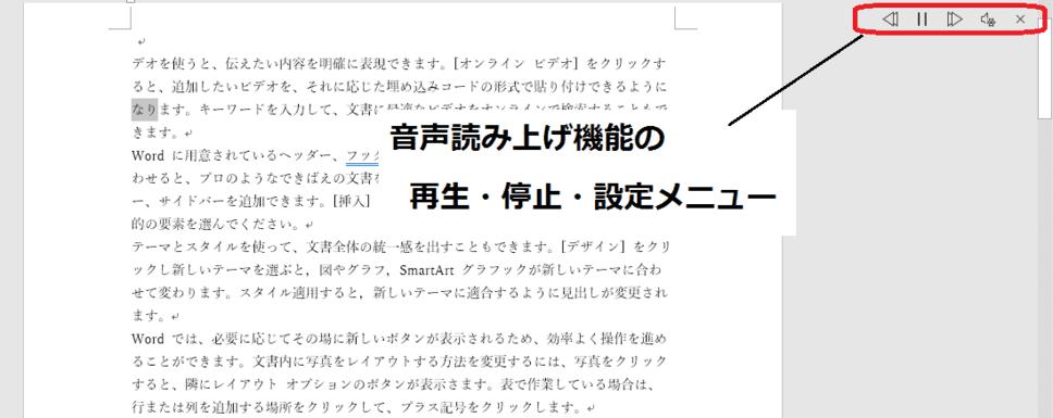 f:id:okazaki0810:20190920100920p:plain