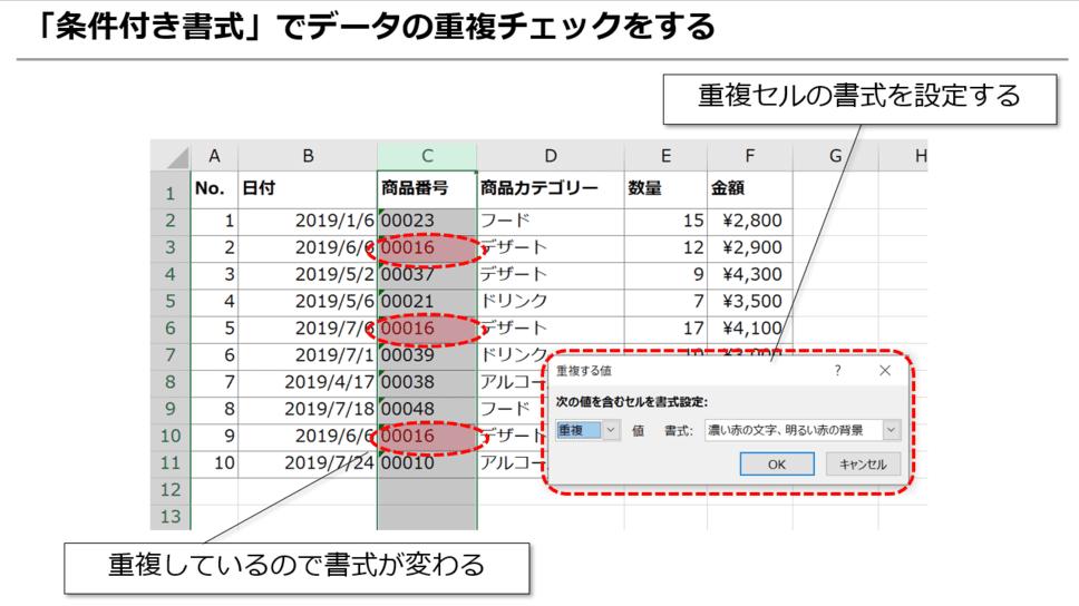 f:id:okazaki0810:20190920101230p:plain