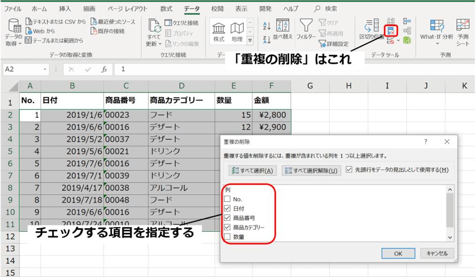 f:id:okazaki0810:20190920101242p:plain