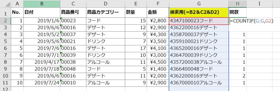 f:id:okazaki0810:20190920101337p:plain