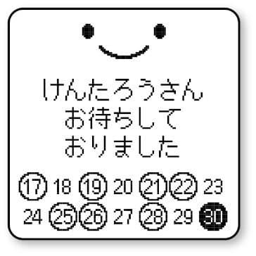 f:id:okazaki0810:20190920101815j:plain