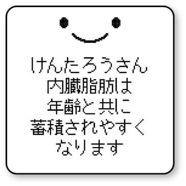 f:id:okazaki0810:20190920101824j:plain