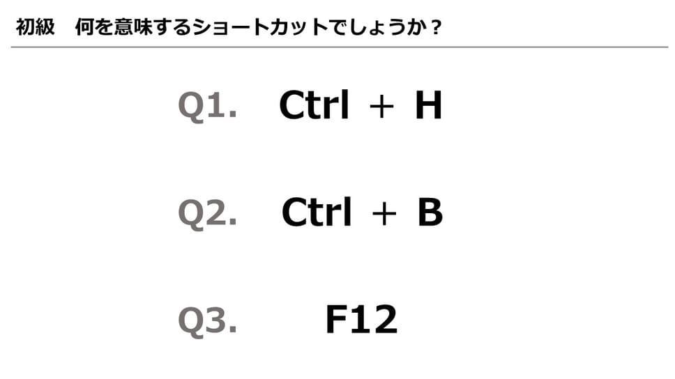 f:id:okazaki0810:20190920101944j:plain