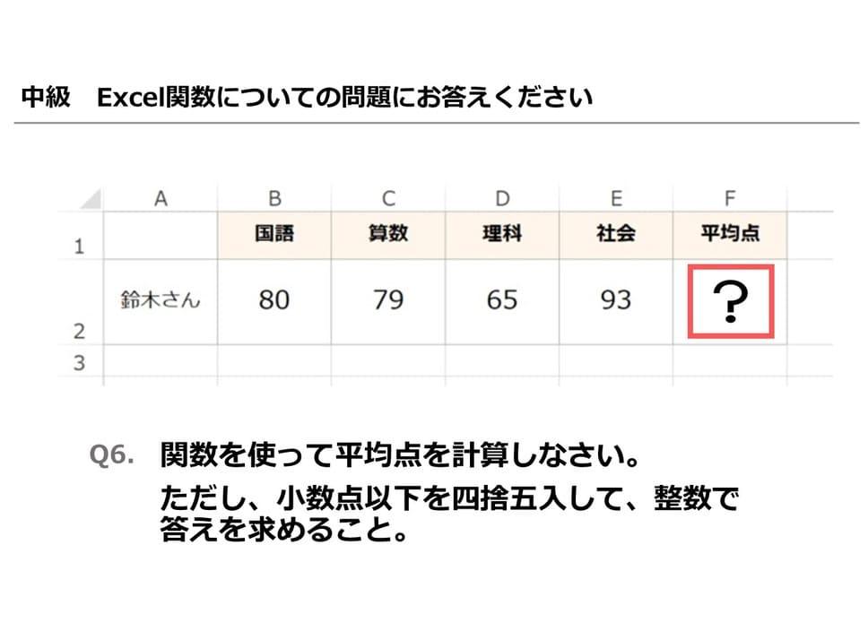 f:id:okazaki0810:20190920102109j:plain