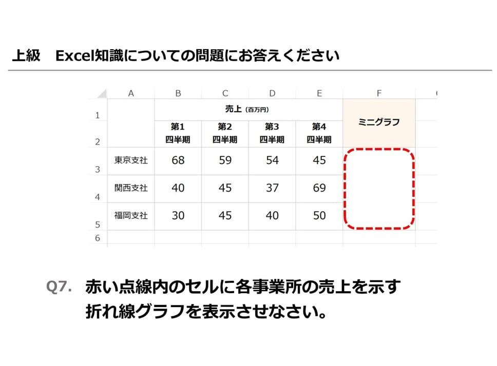 f:id:okazaki0810:20190920102125j:plain