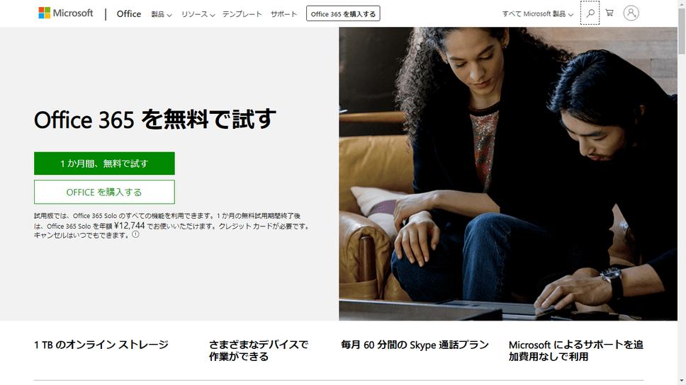 f:id:okazaki0810:20190920102944p:plain