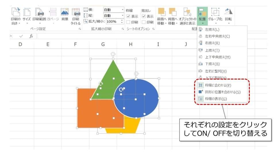 f:id:okazaki0810:20190920103234j:plain