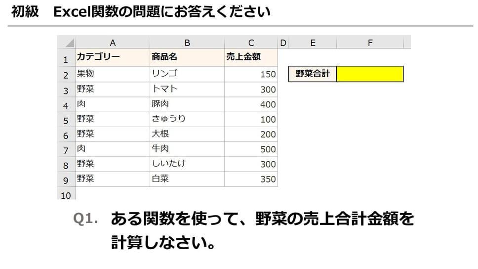 f:id:okazaki0810:20190920103350j:plain