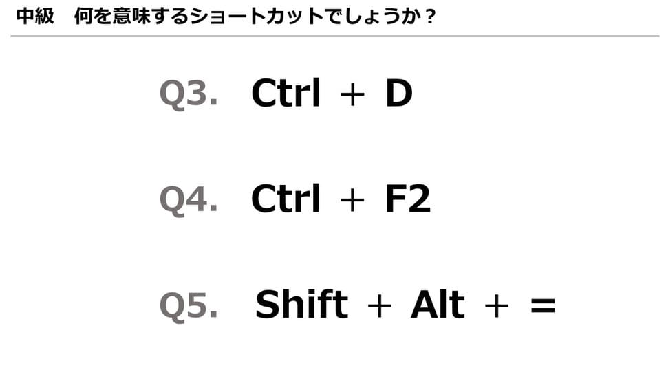 f:id:okazaki0810:20190920103432j:plain