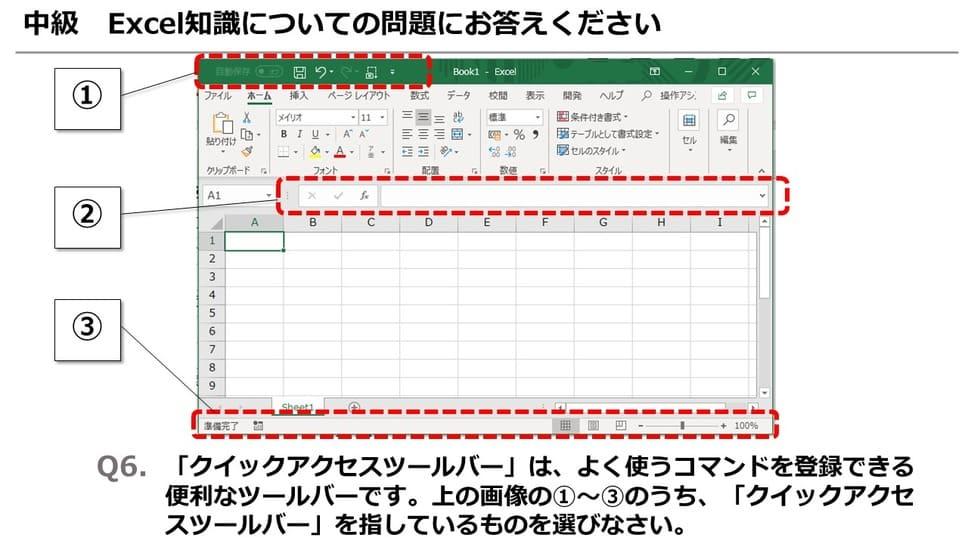 f:id:okazaki0810:20190920103443j:plain