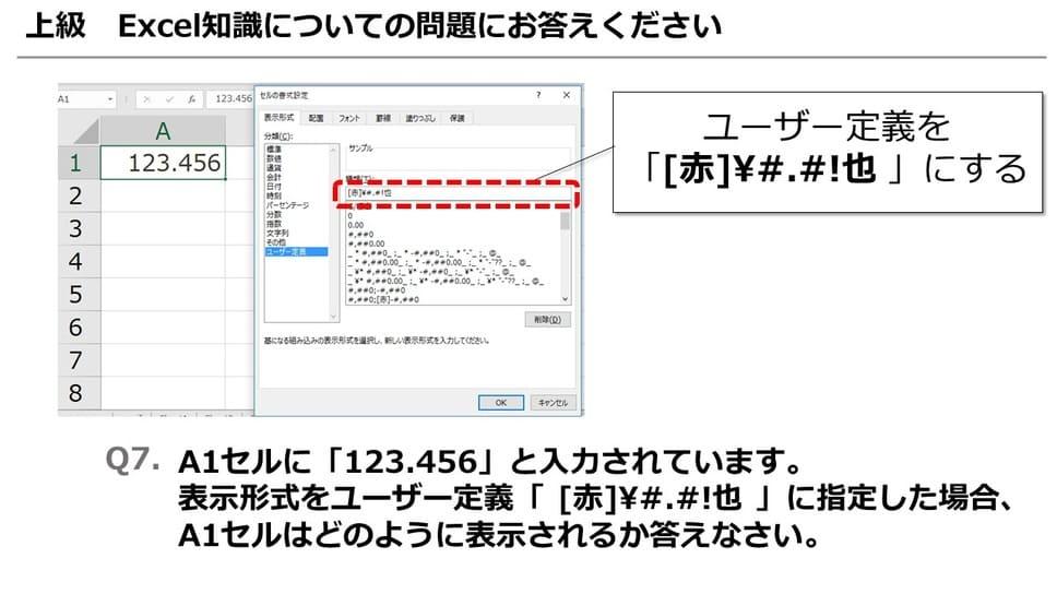 f:id:okazaki0810:20190920103459j:plain