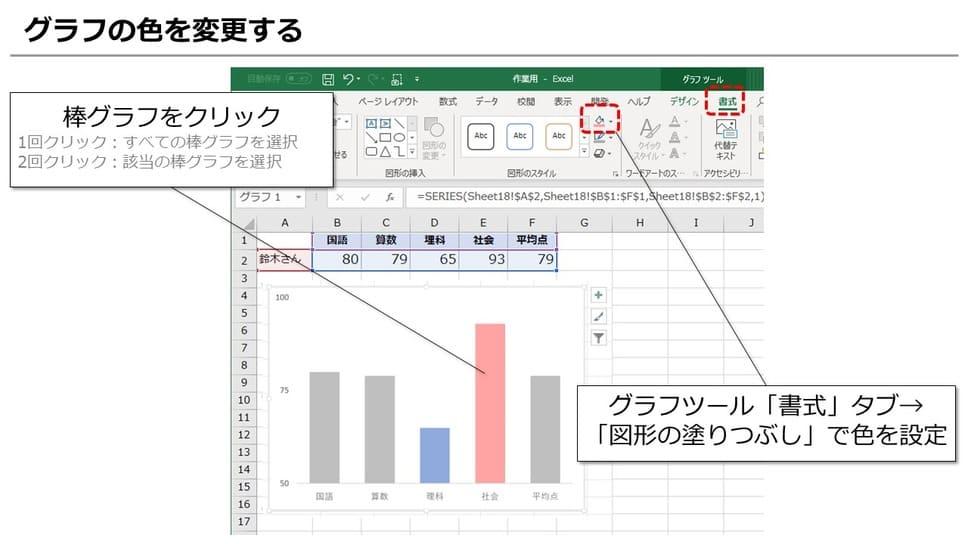 f:id:okazaki0810:20190920104046j:plain