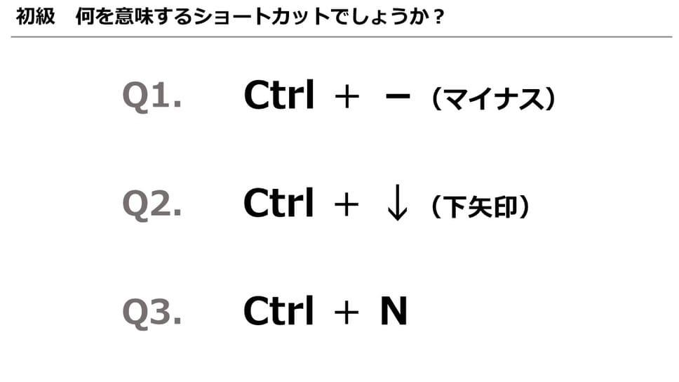 f:id:okazaki0810:20190920104200j:plain